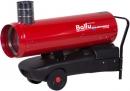 Тепловая пушка дизельная Ballu EC 22 в Уфе