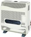 Конвектор газовый Hosseven HBS-9/1V в Уфе