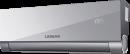 Сплит-система Lessar LS-HE12KAE2 / LU-HE12KAE2 TIGER в Уфе