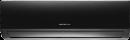Сплит-система QuattroClima QV-FE09WA/QN-FE09WA FERRARA в Уфе