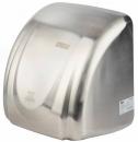 Сушилка для рук BXG 230A UV в Уфе
