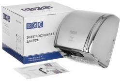 Сушилка для рук BXG 230A