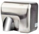 Сушилка для рук BXG 250A UV в Уфе