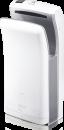 Сушилка для рук Electrolux EHDA/HPF-1200 W в Уфе