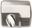 Сушилка для рук Roda HD-2500S в Уфе