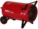 Тепловая пушка газовая Ballu-Biemmedue Arcotherm GP105AC в Уфе