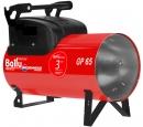 Тепловая пушка газовая Ballu-Biemmedue Arcotherm GP30AC в Уфе