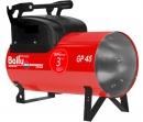 Тепловая пушка газовая Ballu-Biemmedue Arcotherm GP45AC