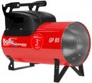 Тепловая пушка газовая Ballu-Biemmedue Arcotherm GP85AC в Уфе
