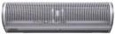 Тепловая завеса DantexRZ-31015 DM2N в Уфе