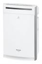 Воздухоочиститель с увлажнением Panasonic F-VXJ50 в Уфе